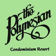 The Polynesian Resort $20 Gift Certificate