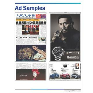 Advertise Your Company in The Epoch Times