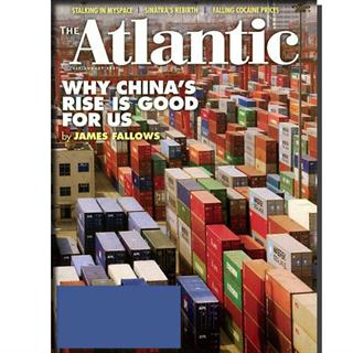 Atlantic Monthly Magazine Two Year Subscription