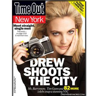 Time Out New York Magazine 3 Year Subscription