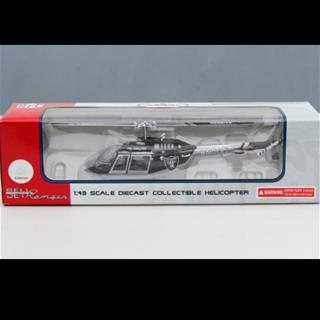 Oakland Raiders Diecast Collectible Helicopter