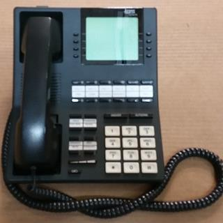 Inter-Tel Executive Digital Terminal 550.4500