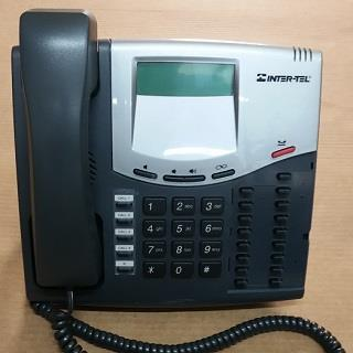 Inter-tel Axxess 550.8520 Phone