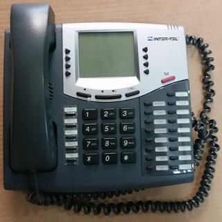 Inter-tel Axxess 550.8560 Phone