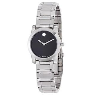 Movado Vizio Women's Quartz Watch
