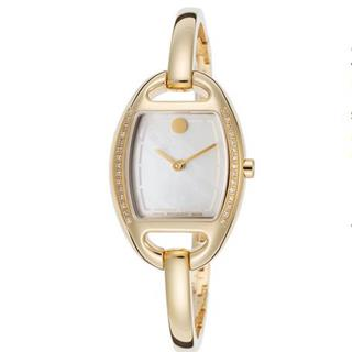 Women's Movado Miri Diamond 18K Gold Plated SS Watch