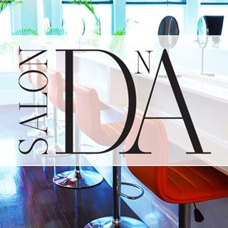 Salon DNA Gift Certificate - San Francisco