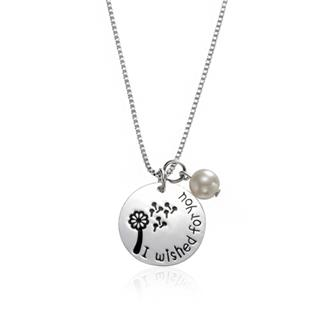 I Wished for You Stamped Necklace