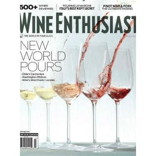 Wine Enthusiast Three Year Magazine Subscription
