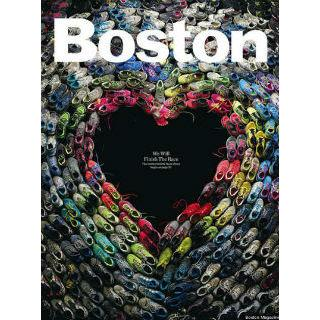 Boston Magazine Two Year Subscription