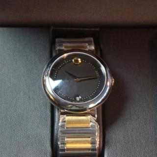 Men's Movado Concerto Watch