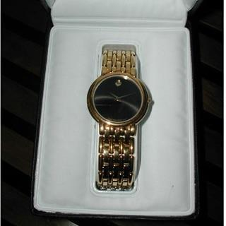 Movado Men's Watch with Gold Plated Bracelet