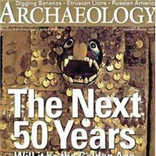 Archaeology (12 Issues)