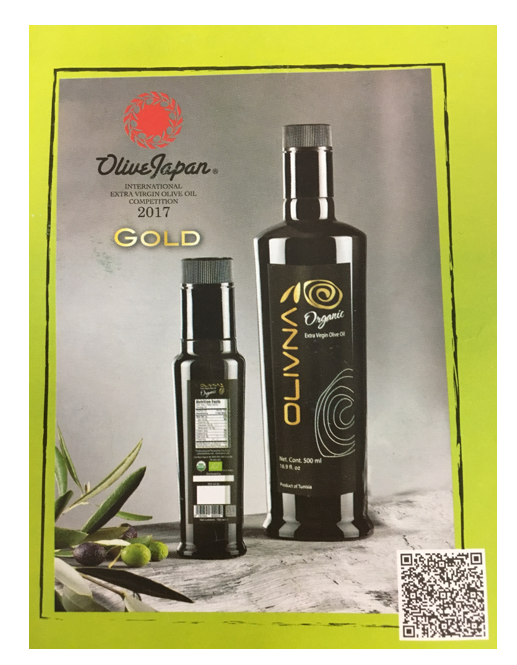 Olivna Extra Virgin Olive Oil </br> Organic 250ml Case (12ct)