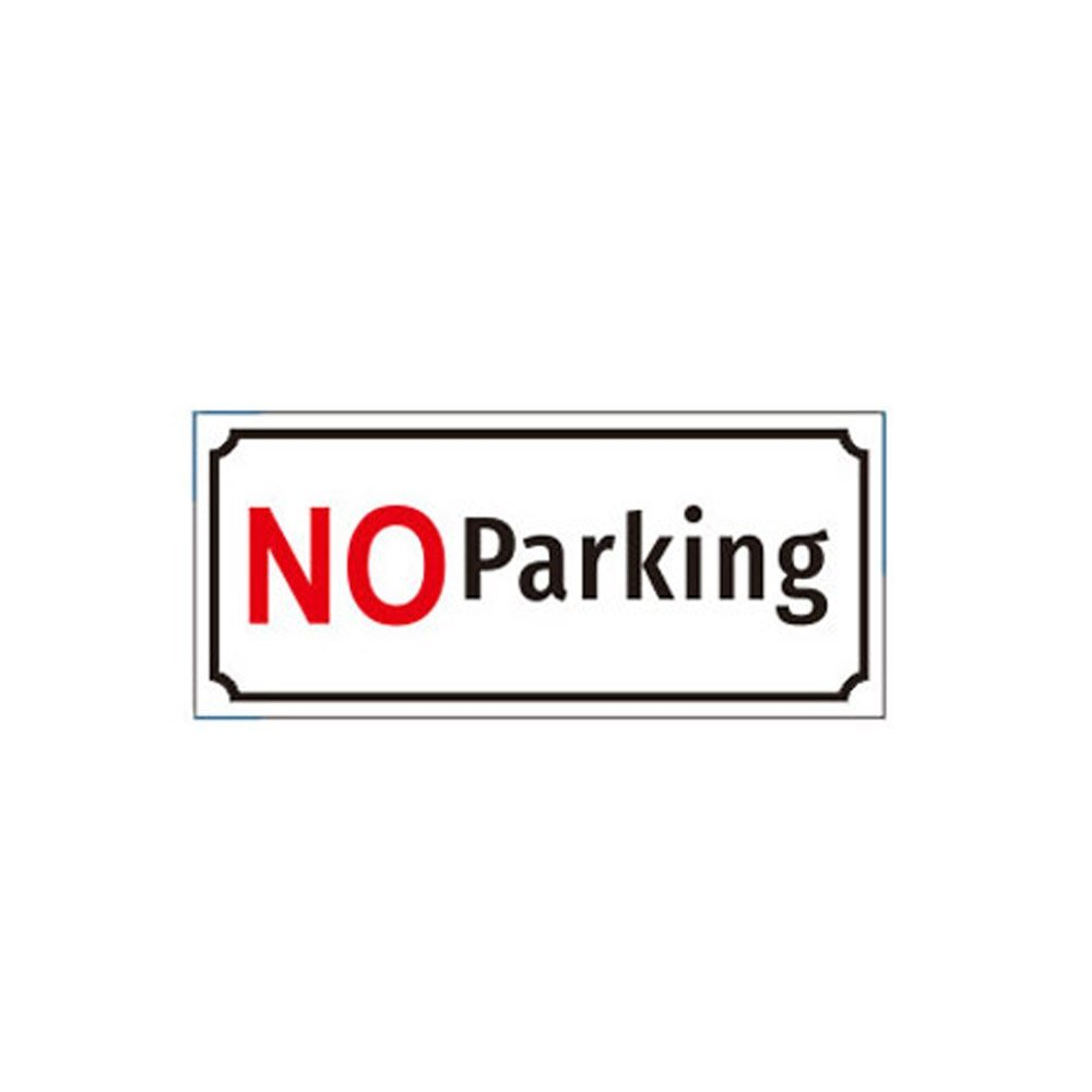 WSN06 Aluminum No Parking Sign 9 x 4 Inches