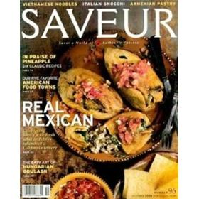 Saveur Magazine Three Year Subscription