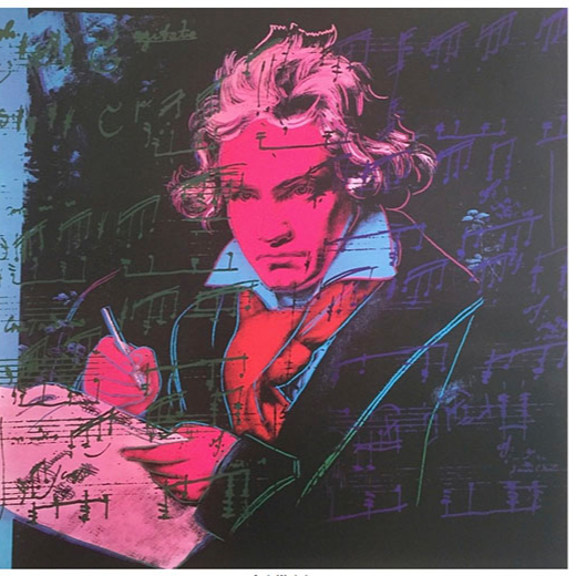 Offset Lithograph - Beethoven, created 1987 by Andy Warhol