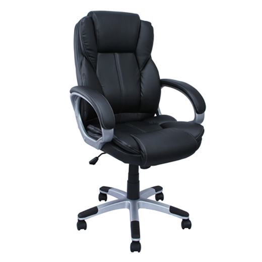 ALEKO® BLACK ERGONOMIC OFFICE CHAIR