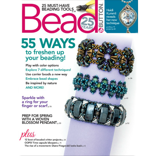 Bead & Button (12 Issues)