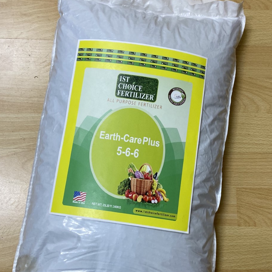 1st Choice Fertilizer - 25 lb. bag